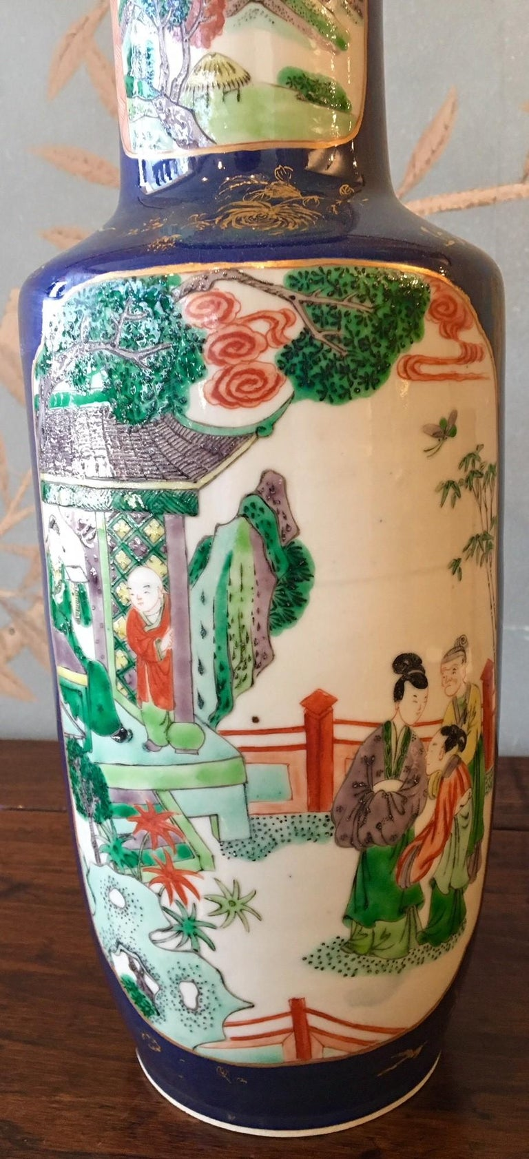 19th Century Cobalt Blue Vase For Sale