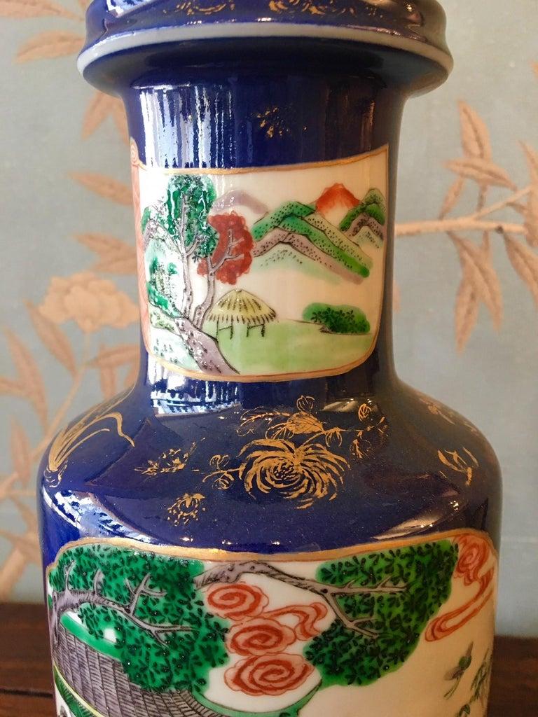 Porcelain Cobalt Blue Vase For Sale