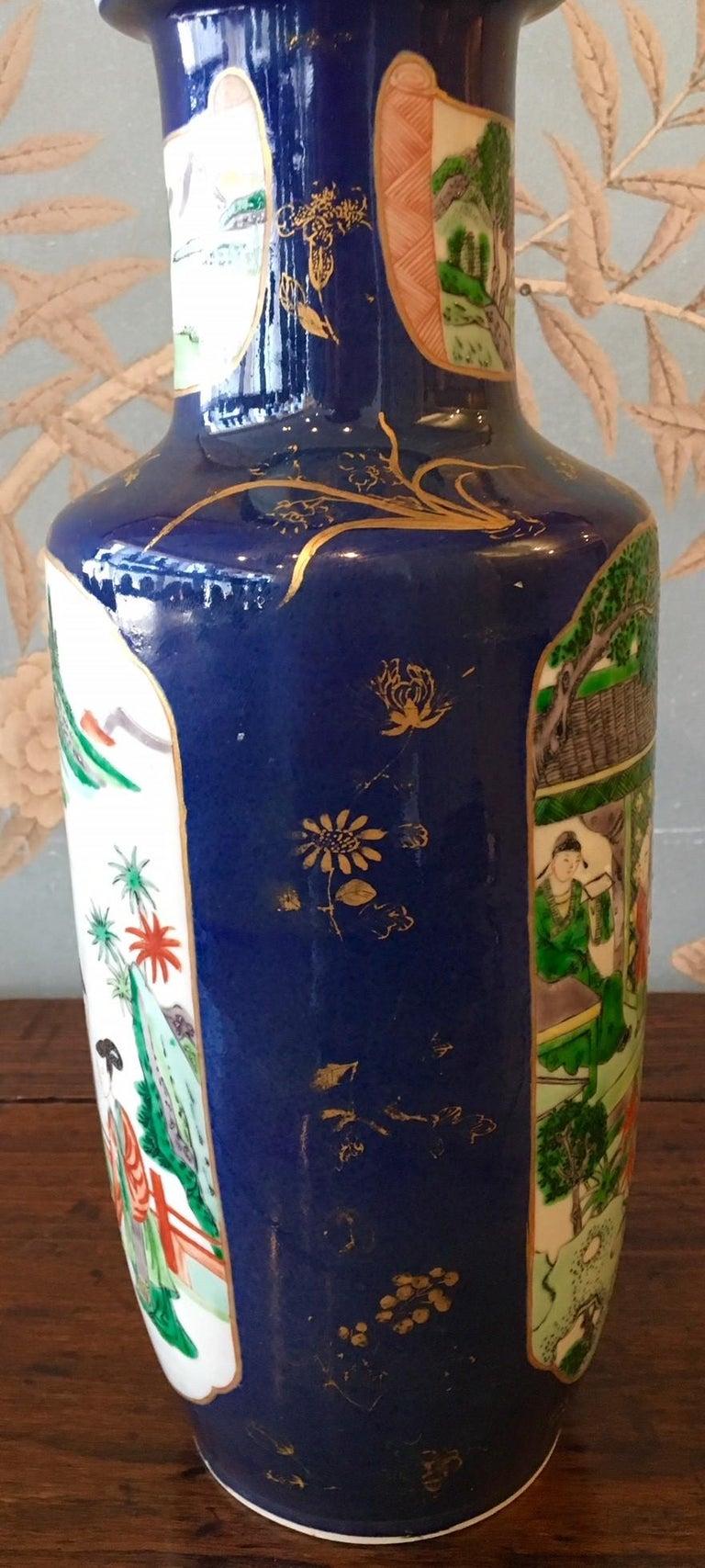 Cobalt Blue Vase For Sale 2
