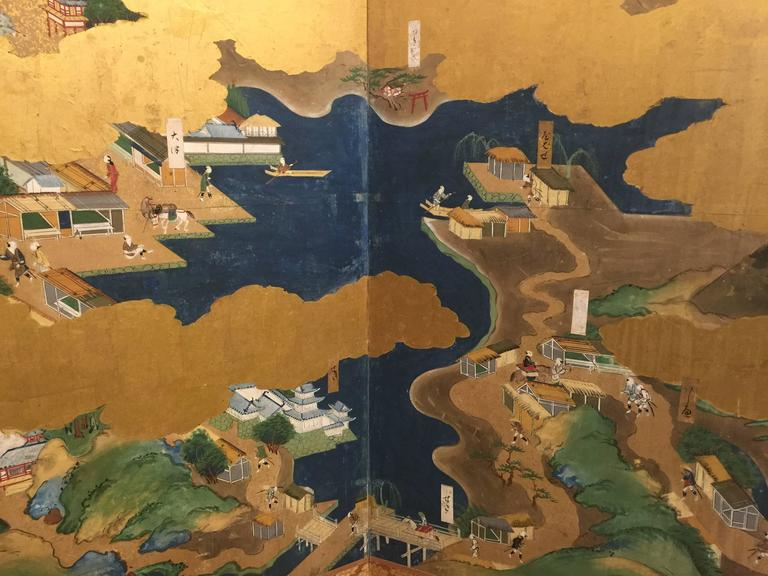 There are two screens, which are a pair. Each has its own listing and photos.