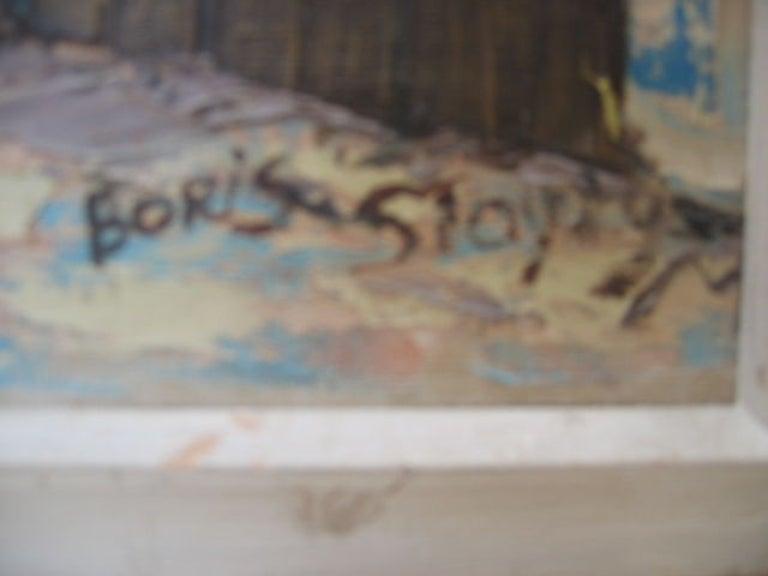 Painting Entitled