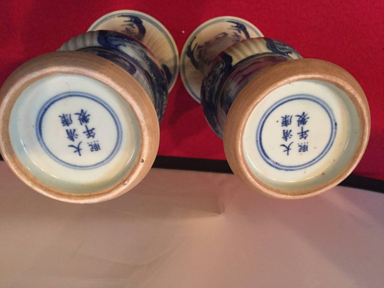 Blue and White Chinese Vases In Distressed Condition For Sale In Dallas, TX