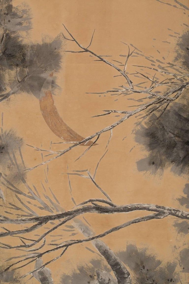 With dormant trees, and bamboo ground cover, mineral pigments on paper, Showa period painting, signature and seal read: Ryuji
