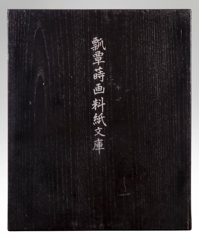 Gyokuho, A Large Japanese Black and Gilt Lacquer Document Box (Bunko) For Sale 4