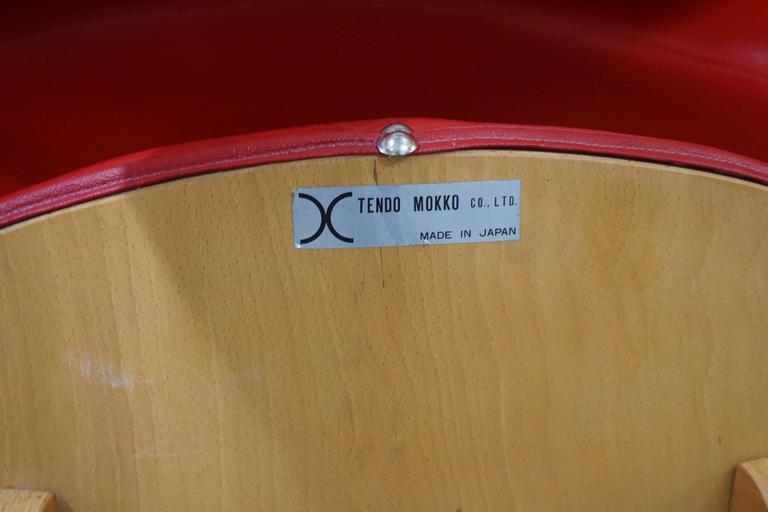 "Japanese ""Teiza"" Chair by Daisaku Choh 4"