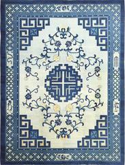 Beautiful Antique Chinese Peking Rug