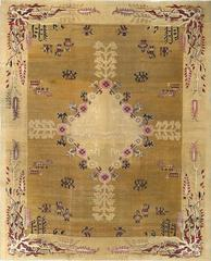 Antique Tribal Agra Indian Rug