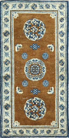 Small Size Antique Blue and Brown Chinese Rug