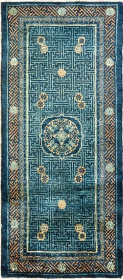 Blue Background Small Scatter Size Antique Chinese Rug
