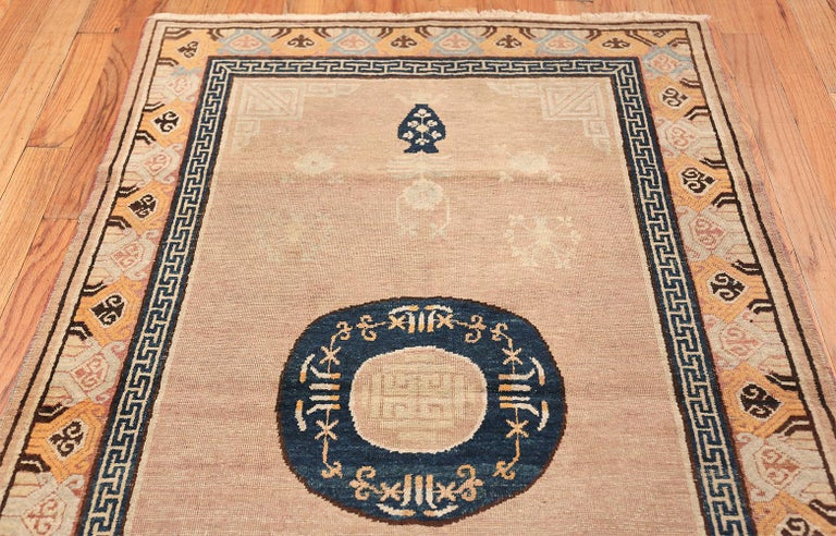 Hand-Knotted Antique Khotan Rug from East Turkestan For Sale