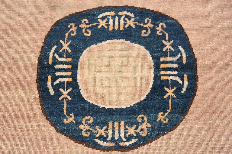 20th Century Antique Khotan Rug from East Turkestan For Sale
