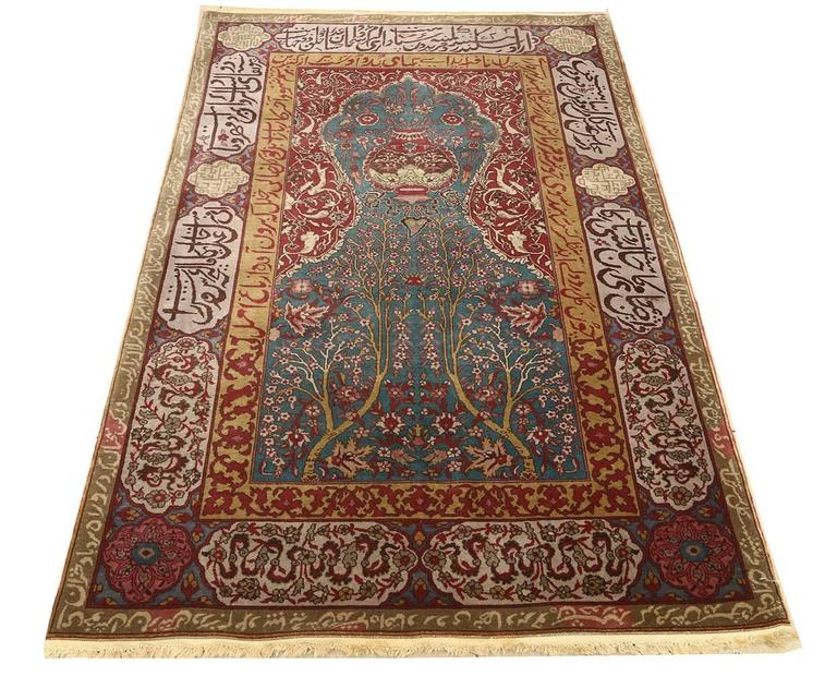 Antique prayer design agra indian rug for sale at 1stdibs for Indian carpet designs