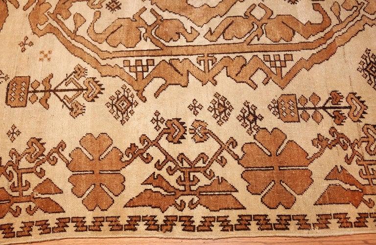 Other Antique Afghan Rug For Sale