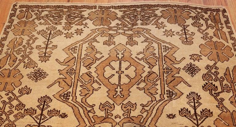Antique Afghan Rug For Sale 1