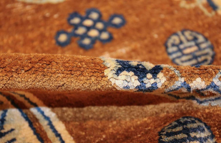 Small Size Antique Blue and Brown Chinese Rug 2
