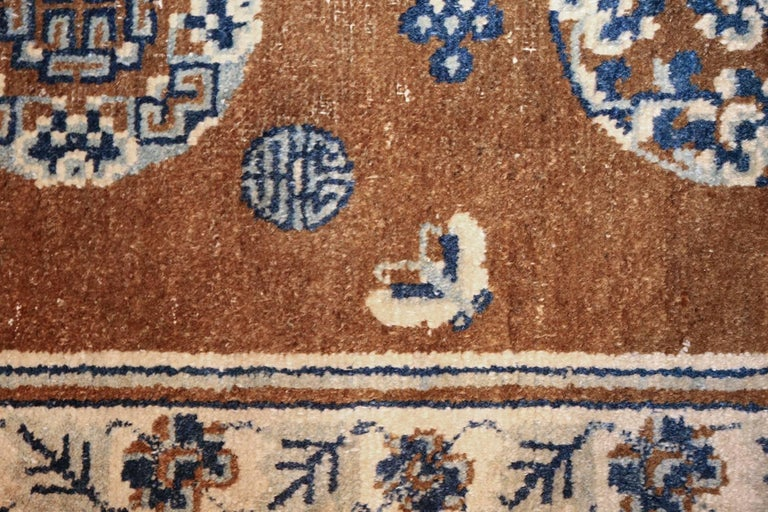 Small Size Antique Blue and Brown Chinese Rug 4