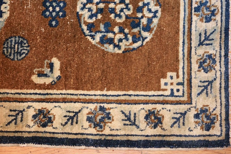 Small Size Antique Blue and Brown Chinese Rug 5