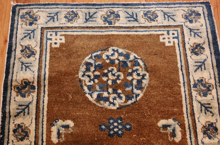 Small Size Antique Blue and Brown Chinese Rug 6