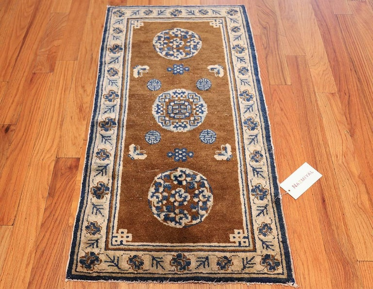 Small Size Antique Blue and Brown Chinese Rug 8