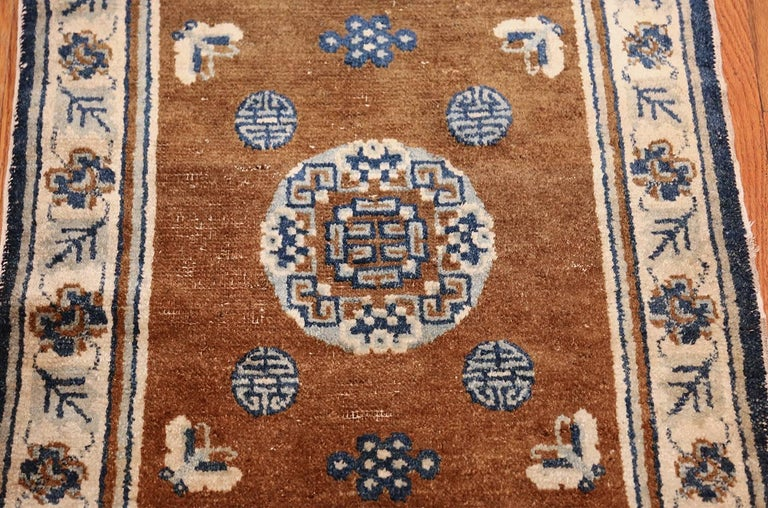 Small Size Antique Blue and Brown Chinese Rug 7