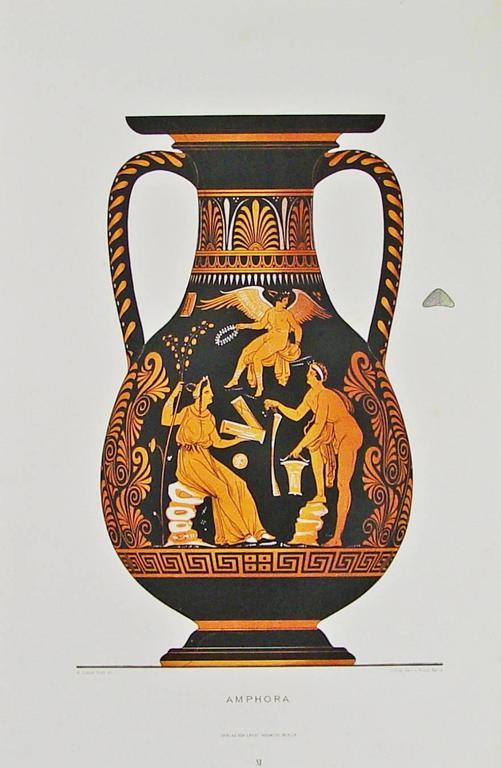 Albert Genick Framed Lithograph Print Of An Ancient Greek Vase An