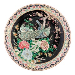 Birds of Paradise Oriental Charger