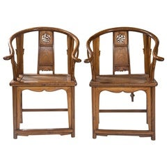 Pair of Antique Chinese Horse Shoe Back Chairs