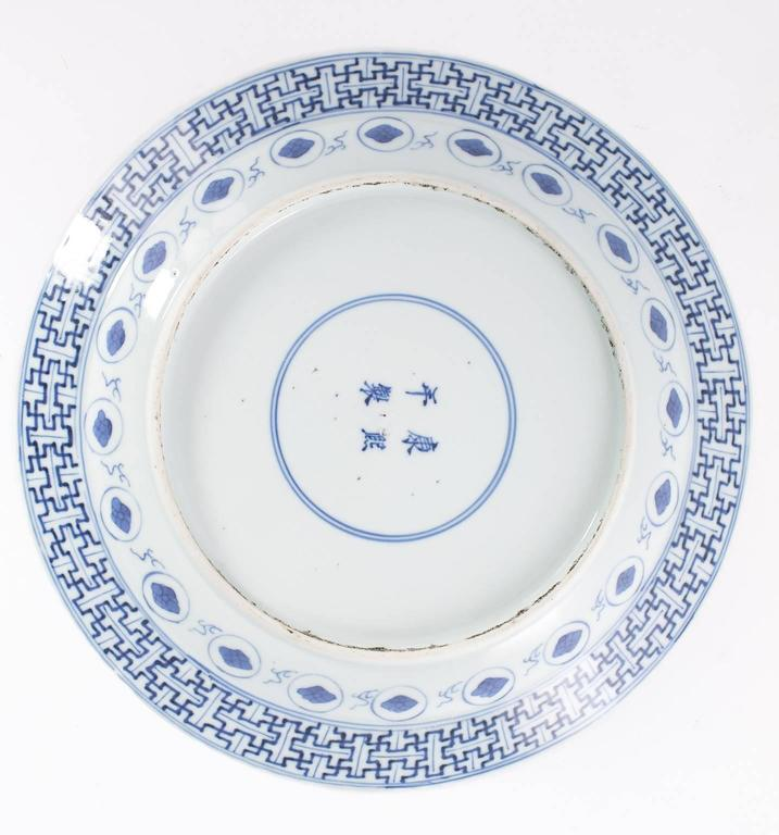 Porcelain Chinese Blue and White Plate For Sale