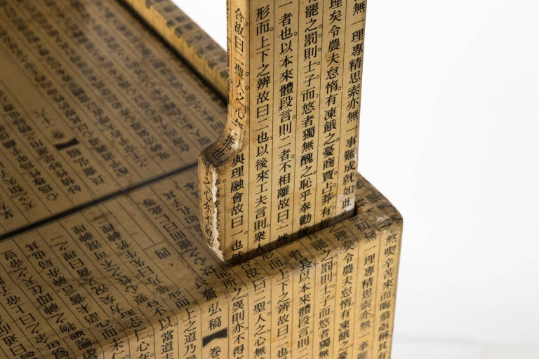 Midcentury Découpage Chinese Newspaper Covered Table For Sale 2