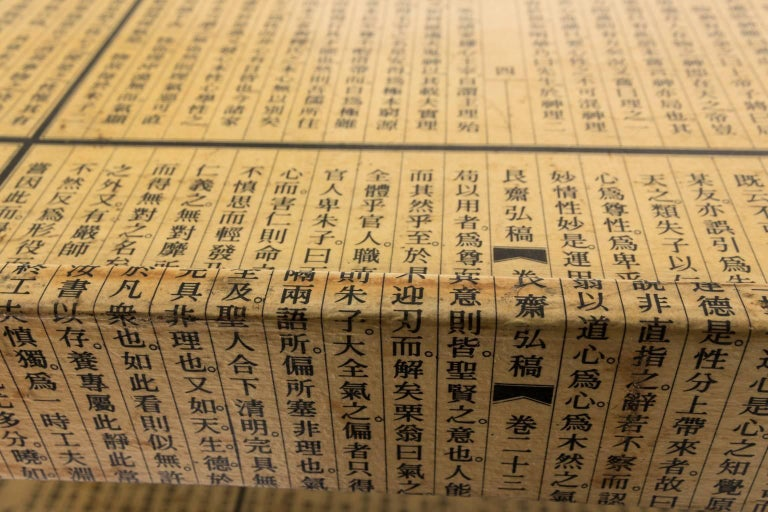Midcentury Découpage Chinese Newspaper Covered Table For Sale 1