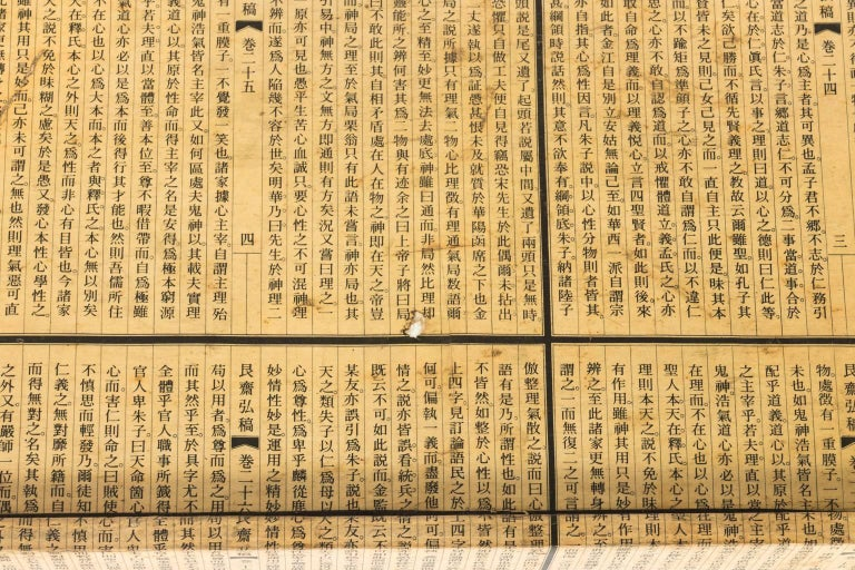 Découpage Chinese newspaper covered stacked tables of four.