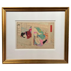 Antique Framed Japanese Shunga Woodblock Print of a Man and a Woman Making Love