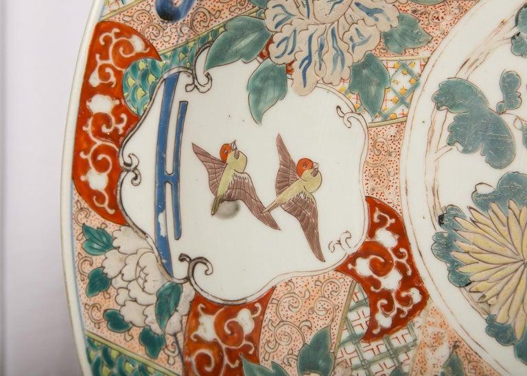 Porcelain Large Antique Japanese Charger For Sale