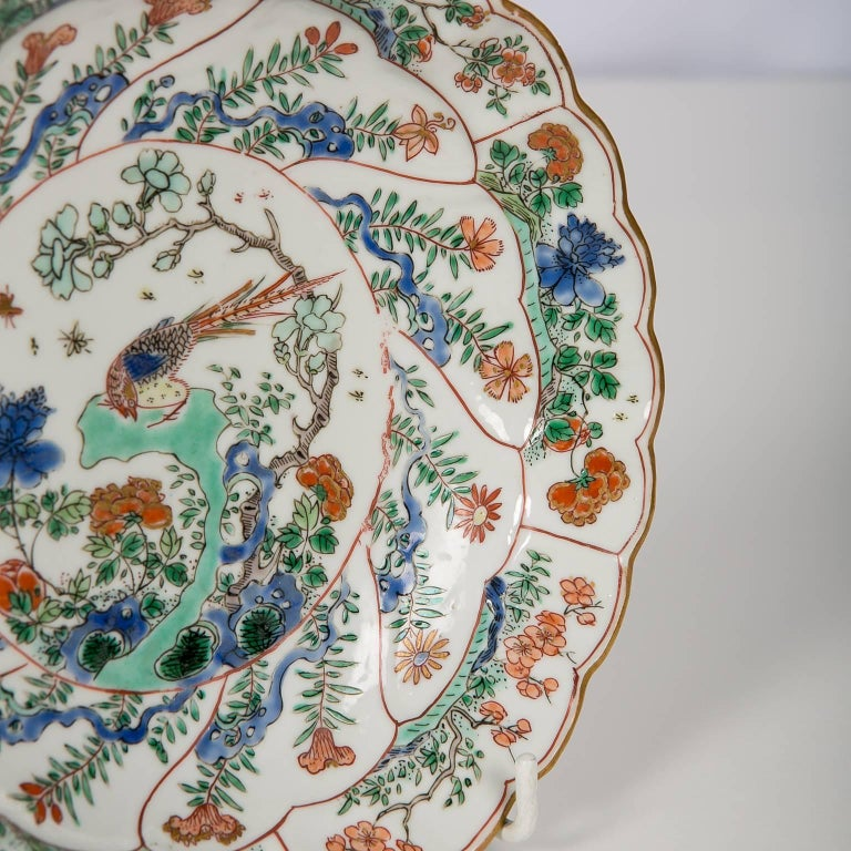 18th Century Chinese Qianlong Porcelain Dish For Sale 2
