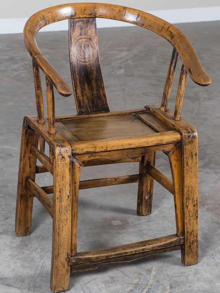 Antique Chinese Horseshoe Back Elm Armchair Circa 1880 At