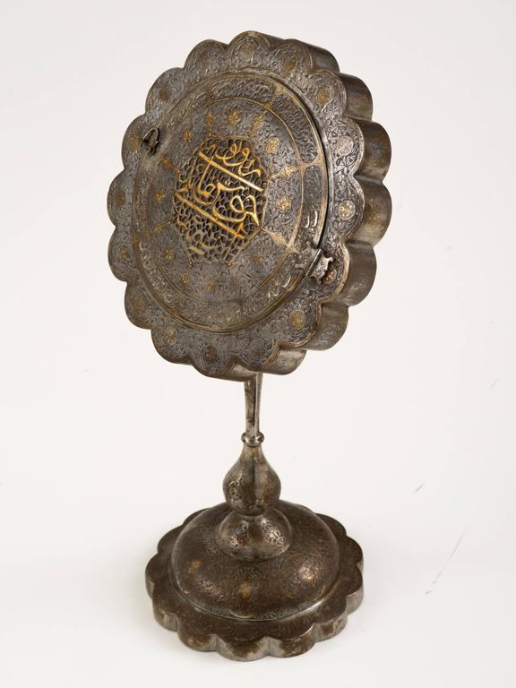 Persian Gold Damascened Qajar Period Steel Mirror Case on Stand 6