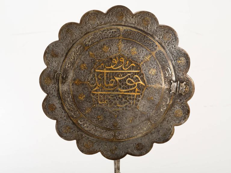 Persian Gold Damascened Qajar Period Steel Mirror Case on Stand 9
