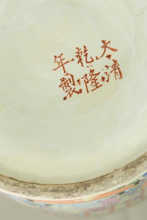 Impressive Mid-Century Modern Chinese Canton Rose Mandarin style Vase Estate For Sale 1