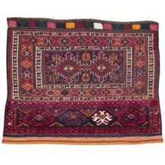 Vintage Uzbek Tribal Rug