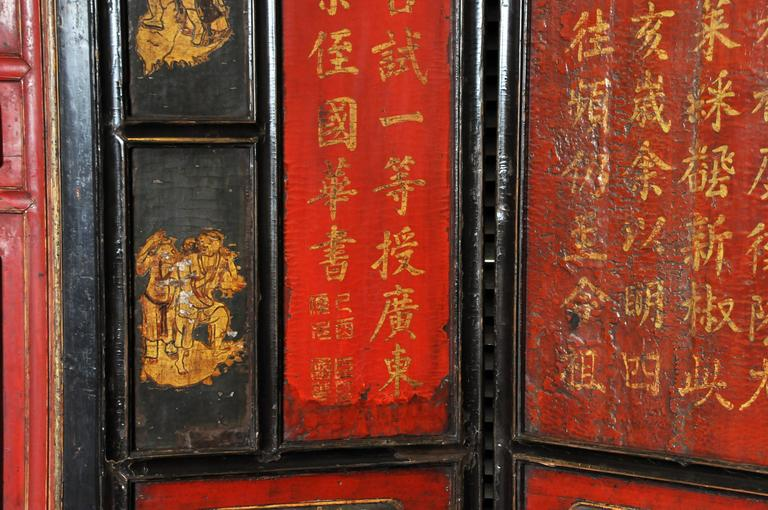 Chinese Eight-Panel Floor Screen In Good Condition For Sale In Chicago, IL