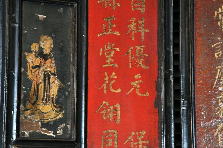 Lacquered Chinese Eight-Panel Floor Screen For Sale