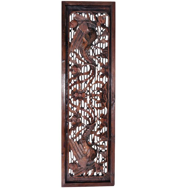 Chinese Openwork Carved Panel