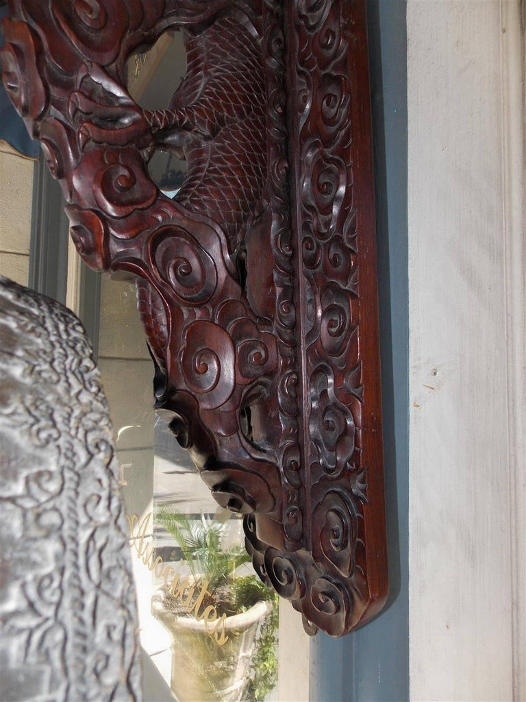 Chinese Rosewood and Bronze Wall-Mounted Temple Gong, 19th Century  For Sale 4