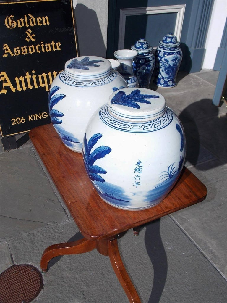 Pair of Chinese Porcelain Glazed Figural Ginger Jars with Lids, 20th Century For Sale 4