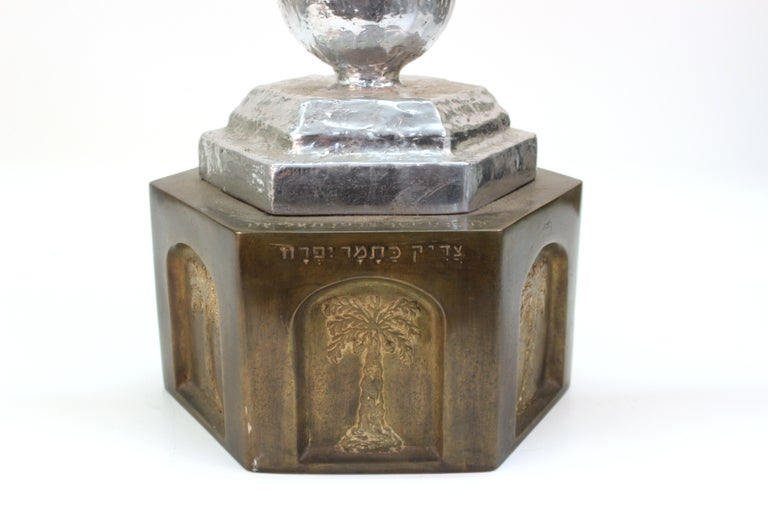 Oded Halahmy 'Round Light' Modern Bronze and Aluminium Cast Menorah For Sale 3