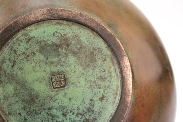 Japanese Meiji Bronze Vase with Sculpted Elephant Handles For Sale 11