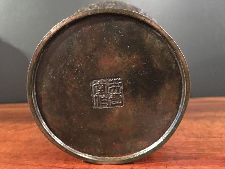 Chinese Qing Dynasty Archaistic Bronze Ovoid Baluster Vase For Sale 5