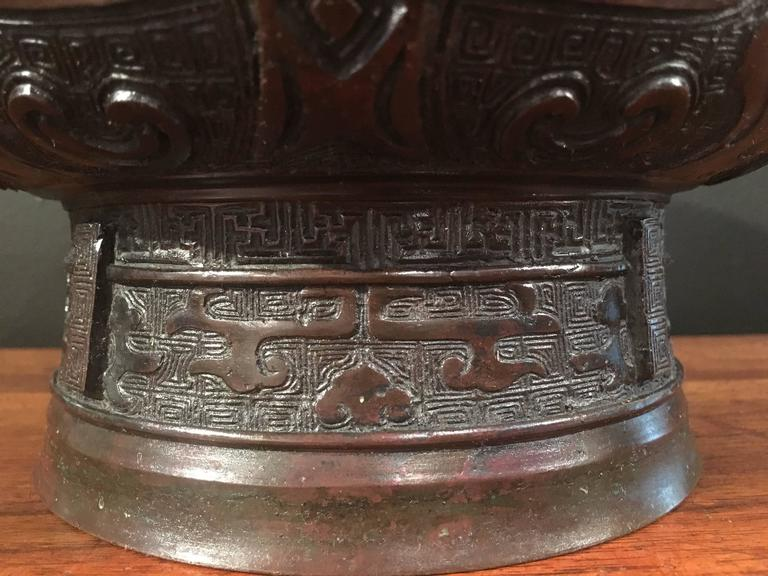 Chinese Qing Dynasty Archaistic Bronze Gui Vessel For Sale 3