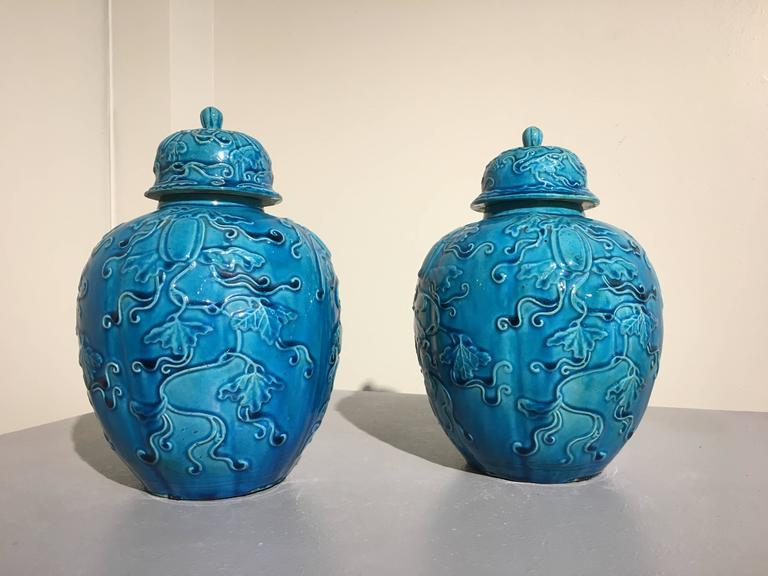 Glazed Pair Chinese Over Molded Turquoise Melon Form Ginger Jars, Qing Dynasty  For Sale