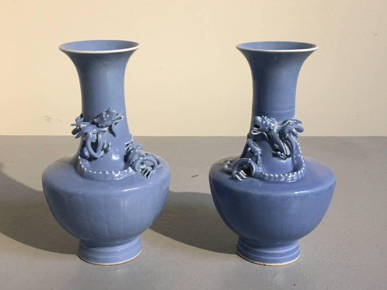 Pair Of Chinese Qing Dynasty Clair De Lune Monochrome Porcelain